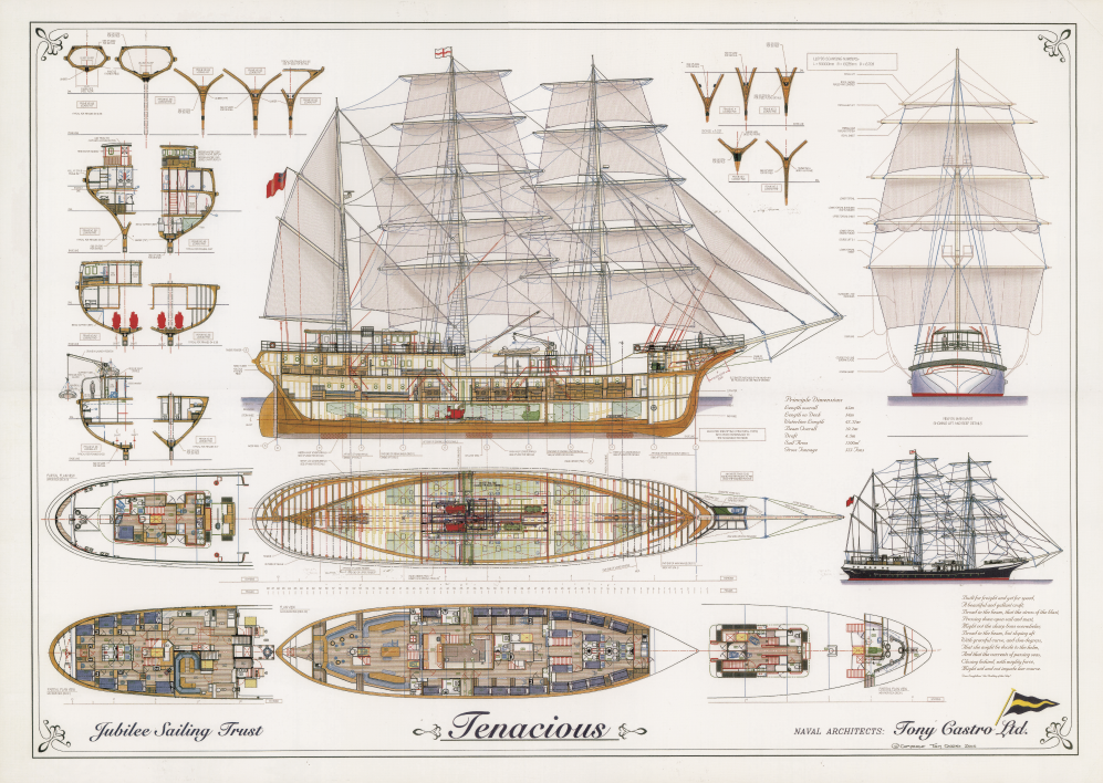Ship Explorer